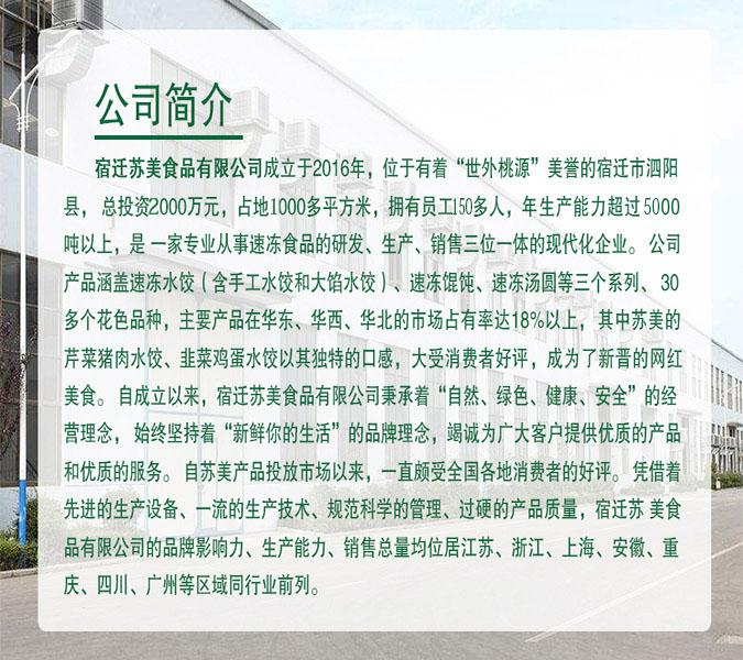 乐虎直播苹果官方版-乐虎lehu08手机版-lehu08乐虎注册官网